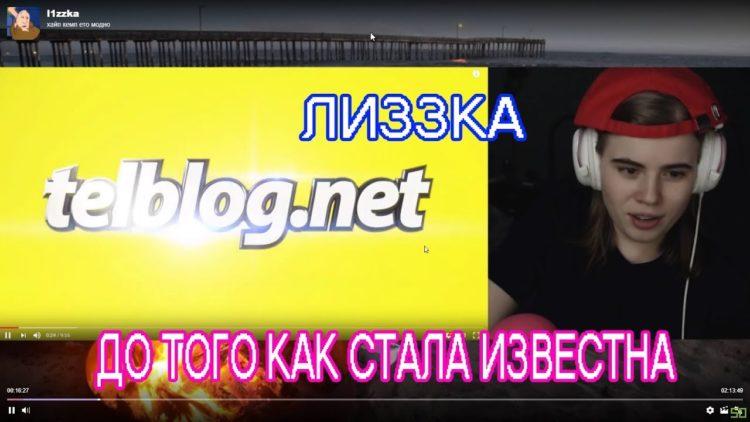 Иллюстрация на тему Сколько стоит реклама на Ютубе у блоггеров