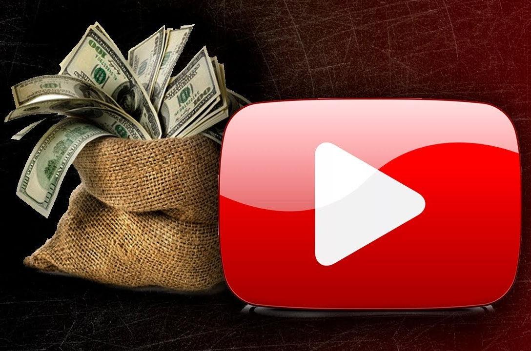 Иллюстрация на тему Сколько платит Ютуб за просмотры: плюсы, минусы, особенности