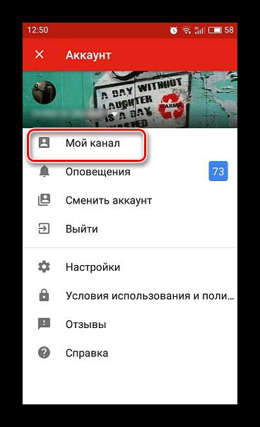 Иллюстрация на тему Как открыть подписки на youtube: на компьютере, на телефоне