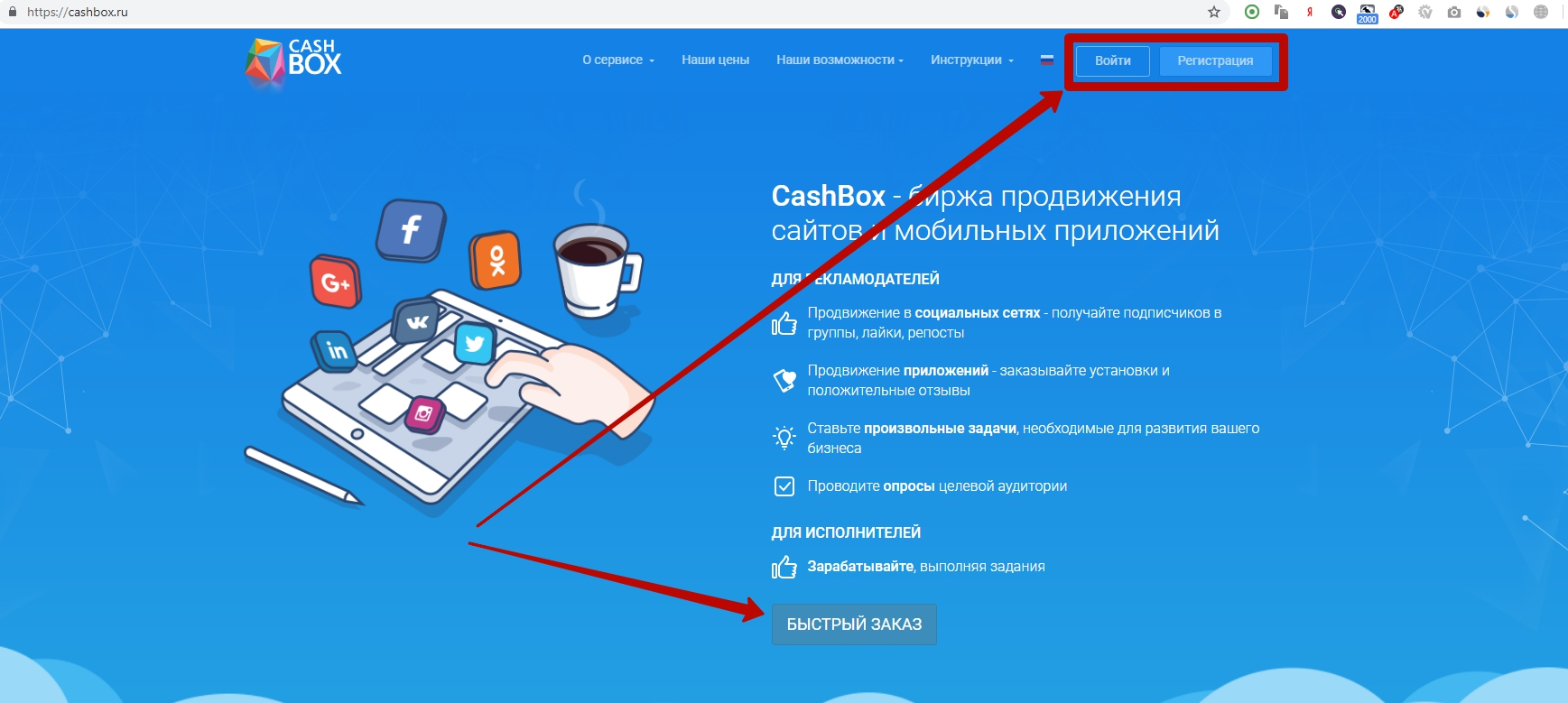 Иллюстрация на тему Накрутка лайков в Ютубе: бесплатная, платная, особенности