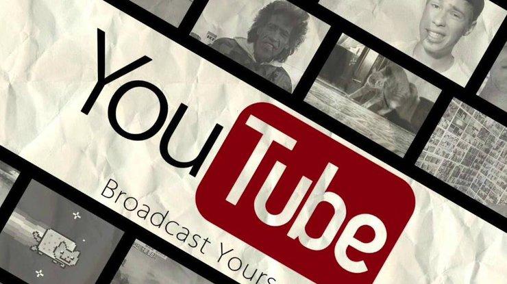 Иллюстрация на тему Накрутка просмотров в youtube: платные, бесплатные способы
